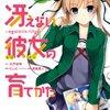 第1回カクヨムWeb小説コンテストは10万字必要な件