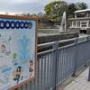 琵琶湖疎水記念館テラス