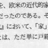 阿部幸大さん(2)