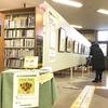 楠葉図書館の原画展☆あと1日!!