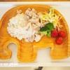【料理】シンガポールチキンライスを作ってみたら子供に大ヒットでした。