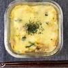 【レンジde簡単キッシュ風】レンジで作り置きレシピ♪簡単!時短!ヘルシー!