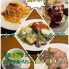 トラッペリアコルテロで食レポ!福岡市大手門にあるランチコースがおすすめ!
