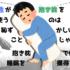 男性が抱き枕を使うのは恥ずかしいことじゃない。抱き枕で快適な睡眠を獲得すべし。