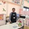 パッケージプラザ伊勢店において 初めてのレジ!!