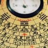 当たる占い師 - 竹宗 真司先生|誕生日から運気を分析|カナエル占い