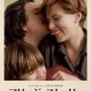 年末年始に観た映画は、マリッジストーリー・寅さん・スターウォーズ。