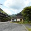 陣馬山から高尾縦走 『トレーニングの気分転換』