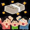 【特別定額給付金】20万円が知らない間に振り込まれていました。うれしい♡【オンライン申請】