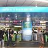 【新宿】天気の子が公開されたので新宿の街を歩いて広告を探してみた。
