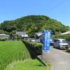 山県の「よさ」を見つけましょう会 6月例会 寺子屋「習慣堂」の浄光寺を訪れる(平成30年6月16日)