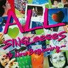 GReeeeN の新アルバム「ALL SINGLeeeeS ~& New Beginning~」の発売日が決定しました!予約も開始!
