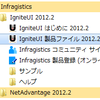 Visual Studio Express 2012 for Web でいってみる 21.Ignite UIを使ってみた。