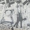 ONE PIECE ブログ[六十三巻] 第616話〝復讐の記念日〟