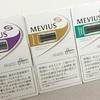 プルームテックのたばこカプセルが余るなら!たばこ代の節約ができるかも!
