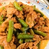 甲子園の味【1食158円】豚こま肉とインゲンの韓国味噌炒めレシピ
