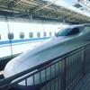 スマホで簡単に予約/変更ができるEX予約で新幹線に乗ってみた。(新大阪⇒名古屋)〔#43〕