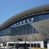 【 Airport Card Lounge】仙台国際空港  「ビジネスラウンジ」