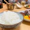 新米を食べる会&しめ飾りを作る会@東京  2020.11.8