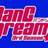 アニ感「BanG Dream3rdseason1話感想」