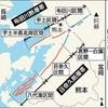 「日奈久断層帯」  2、3千年間隔で大地震