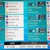 【剣盾s1最終32位】アーマーガア軸サイクル