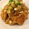 さっぱり大根おろしと鶏胸肉を使ってフライパンで簡単に作る!「鶏むね肉のみぞれ煮」作り方・レシピ。