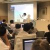 山形市教育研究会 メディア教育部会 研修レポート まとめ(2018年9月19日)
