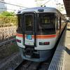 【駅メモ】GW旅行記一日目。静岡をぶらつく【静岡】