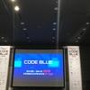 CODE BLUE 2018 に学生スタッフとして参加してきた話