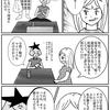 コミックエッセイ劇場に投稿した結婚妊娠出産のエッセイ漫画①