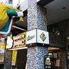 e-REVO(イーレボ)/ 札幌市中央区南3条西4丁目 J-BOXビル 3F