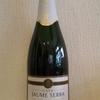 今日のワインはスペインの「カヴァ ハウメ・セラ・セミ・セコ」1000円以下で愉しむワイン選び(№53)