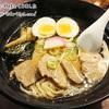 ホアヒンで食べれるオリジナルスープのラーメン屋【Ramen Cafe】