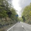 能登島の2本の大橋