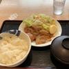 【松屋 久米川店】松屋の豚肩ロース生姜焼き定食