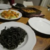 イタリア料理レシピ パスターイカ墨ソースのリングイネ