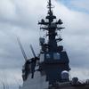 護衛艦「ひゅうが」金沢港に寄港