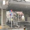 4年ぶりに昼から夜半まで降り続いた東京の大雪!! (1) 2018年