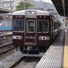 阪急 6300系を乗り継ぎ
