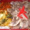 「北山食品」の「生姜焼き?弁当」 300円