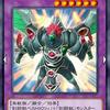【剣闘獣】デュエルキング到達デッキ紹介