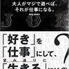 ひきこもり170422 【1→1→1】