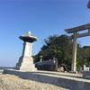 この世と神の世の境を歩く…家嶋神社