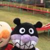 アンパンマンと行くあいかわ公園の巨大迷路とすべり台!【アンパンマンYoutubeアニメ動画】