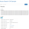 Azure Search で自炊本 PDF を検索