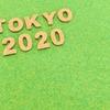 東京オリンピック 男子サッカー 準々決勝の結果