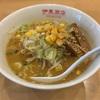 【東京餃子食堂】久しぶりの味噌ラーメン