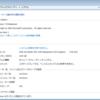 Windows7 new Microsoft Edge をインストールしてみました