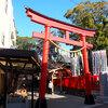 愛知・三重・岐阜の旅〈4〉千代保稲荷神社&門前町で食べ歩き